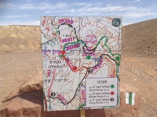 Схема туристических маршрутов Красного каньона