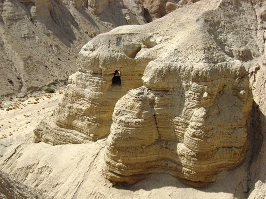 Гроты (пещеры) в районе монашеского поселения Кумран