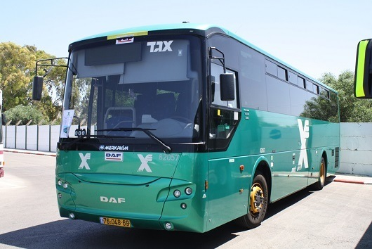 Автобусная компания Egged (Эгед)