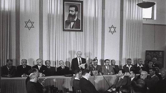 Премьер-министр Давид Бен-Гурион зачитывает Декларацию независимости Израиля (14 мая 1948 года)