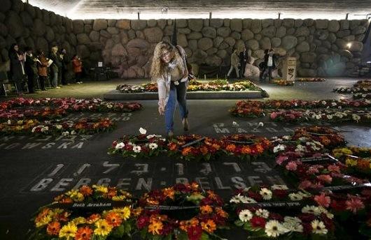 Официальная церемония проводится в Яд ва-Шем
