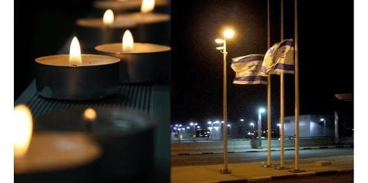 Йом ха-Шао - национальный день Траура