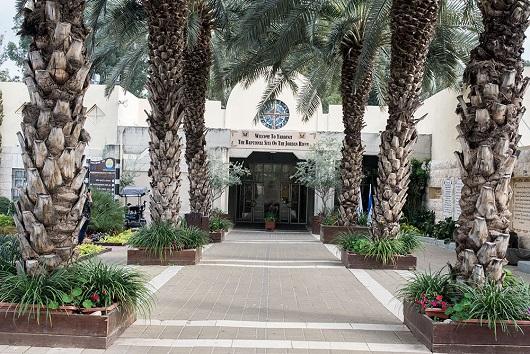 Комплекс для паломников Ярденит (Израиль)