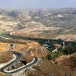 Хамат Гадер горячие источники