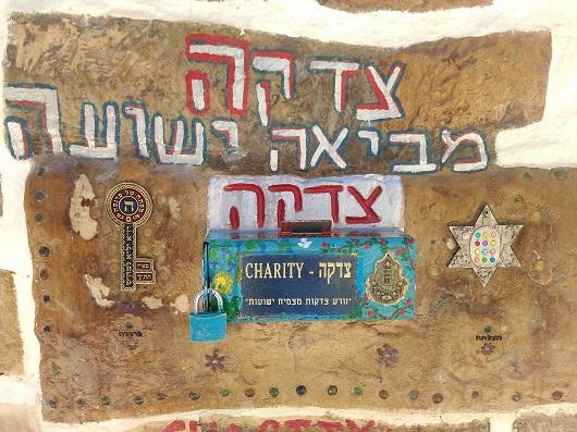 Надпись на ящике: благотворительная помощь