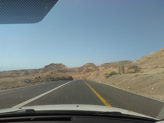 Дорога в Эйлат (шоссе 90)