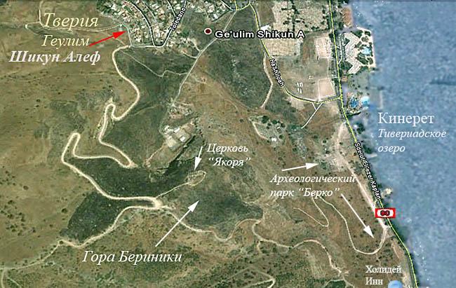 Гора Береники