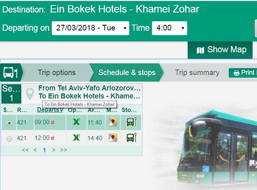 Расписание автобуса № 421 ТельАвив-Мертвое море (будние дни)
