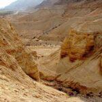 Кумран. Свитки мертвого моря