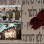 Йом ха-Зикарон – День памяти павших в войнах Израиля
