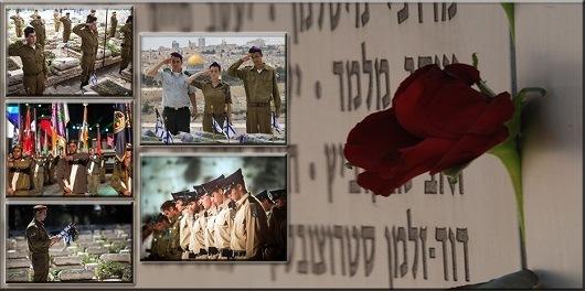 День памяти павших в войнах Израиля
