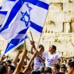 Йом Йерушалаим – День Иерусалима