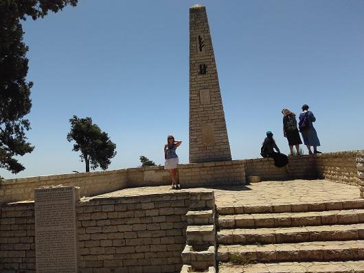 Памятник героям Войны за Независимость