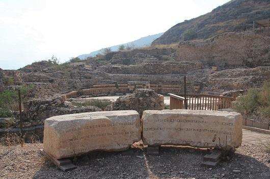 Римский театр (Тверия)