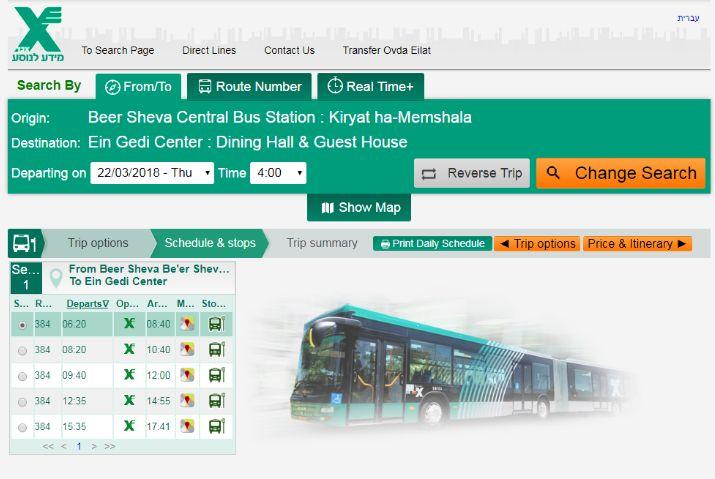 Расписание автобуса № 384 Беер Шева – Эйн Геди