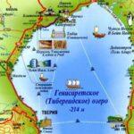 Христианские святыни  в окрестностях Тверии