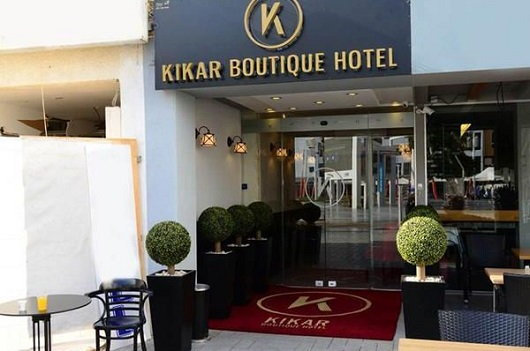 Kikar Boutique 3* (Нетания)