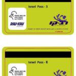 Рав-Кав для туристов в Израиле